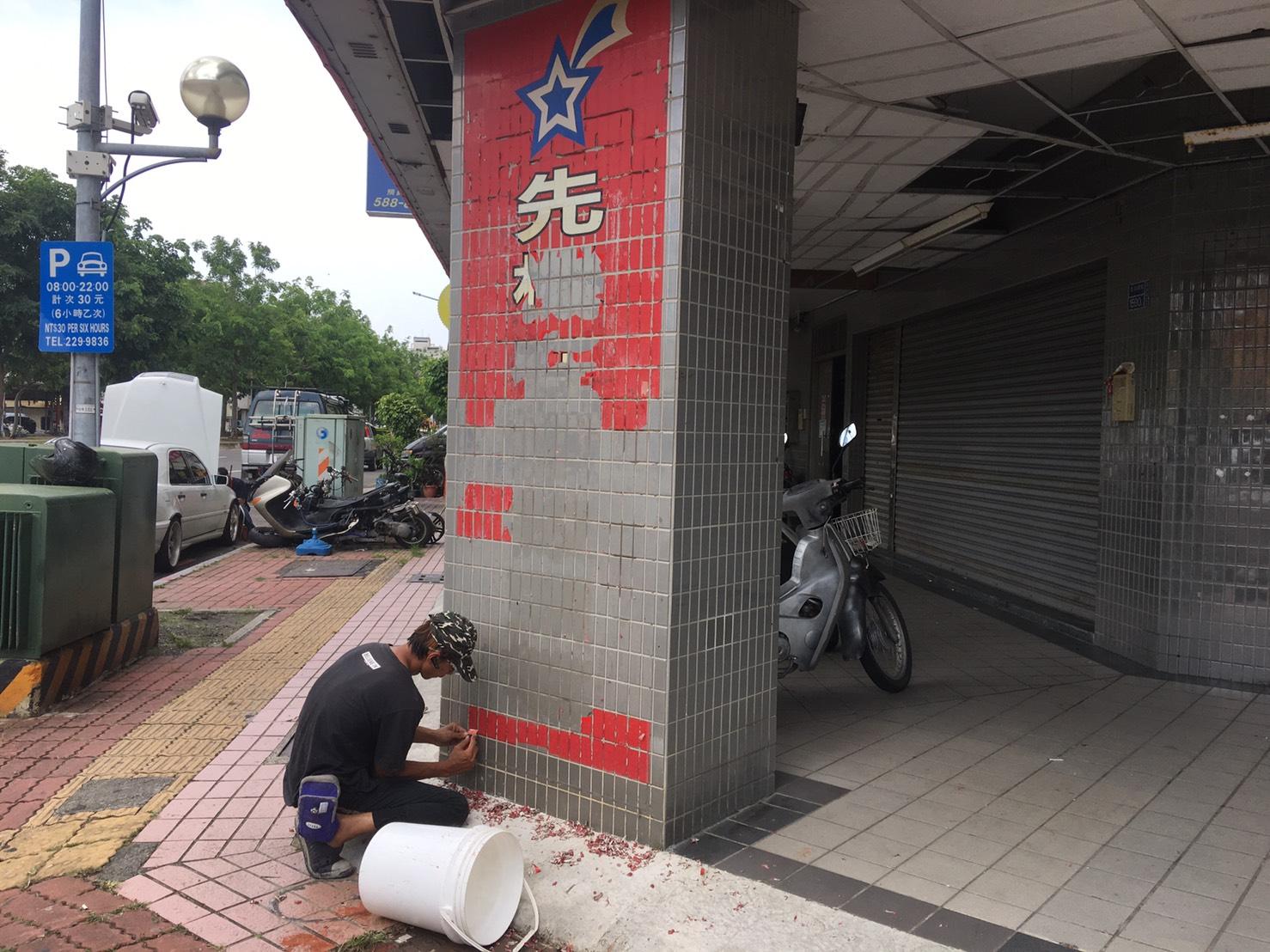 廣告牆除膠清潔 (2).jpg