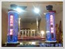 LED 轎前燈