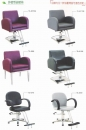 沙發型油壓椅