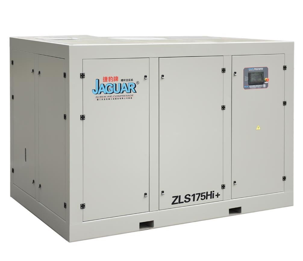 永磁變頻一級壓縮空壓機 ZLS-Hi+型號:ZLS-Hi + 30~350HP 功率:22~250kW