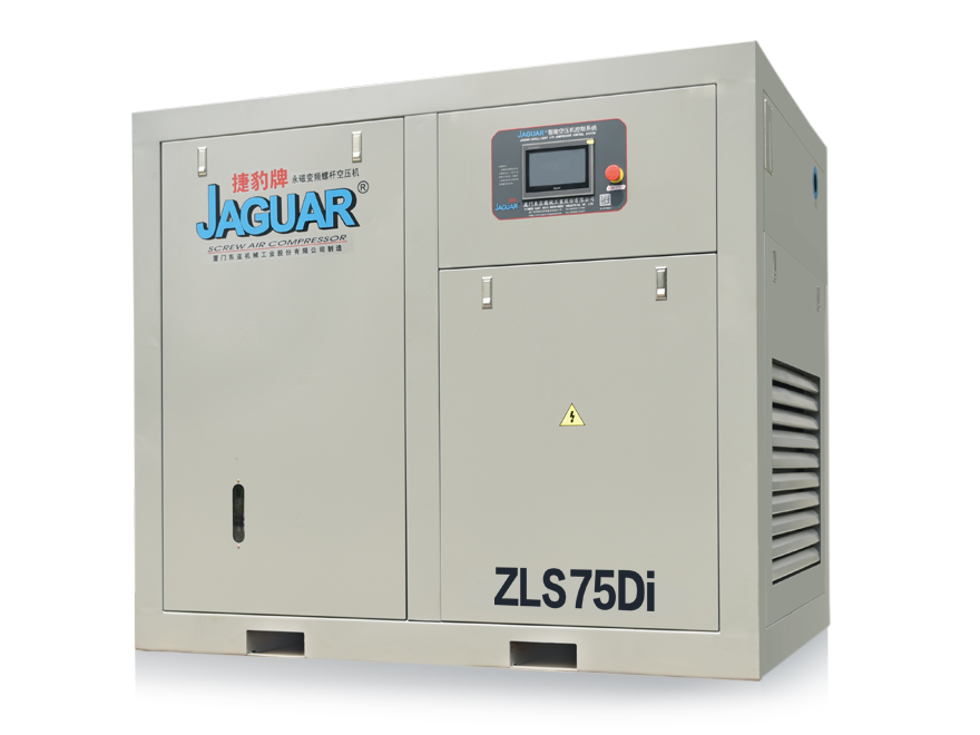 永磁變頻低壓大排量空壓機 ZLS-Di 型號:ZLS30-200Di 功率:22-160kW
