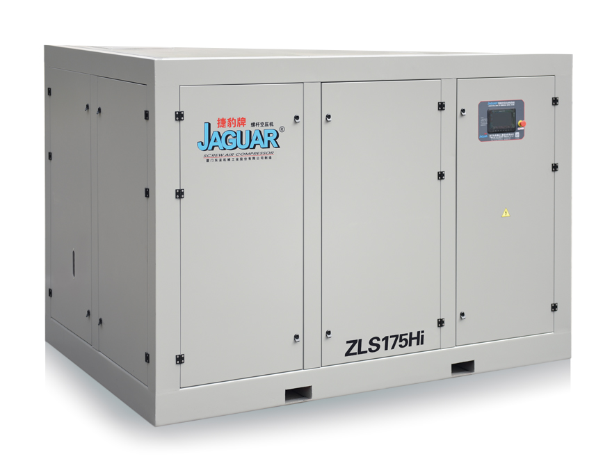 永磁變頻同軸空壓機 ZLS-Hi 型號:ZLS-Hi 10~350HP 功率:7 ‧5~250kW