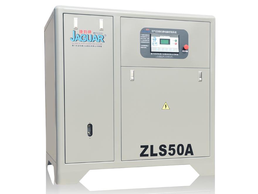 異步同軸直聯空壓機 ZLS-A 型號:ZLS05-50A 功率:4-37kW