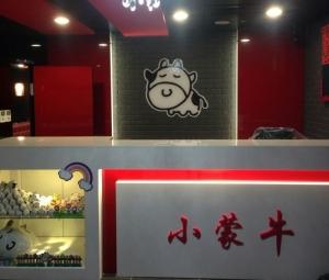 晶品城新竹店