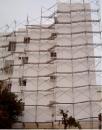 博愛街-外牆防水工程