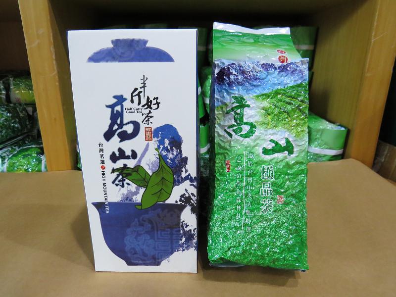 台灣綠茶1斤(600g)