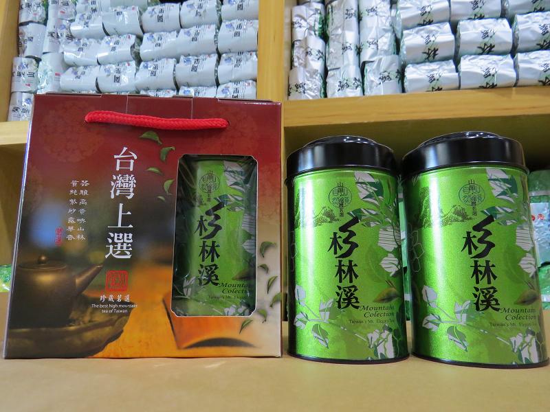 杉林溪高山茶1斤(600g)