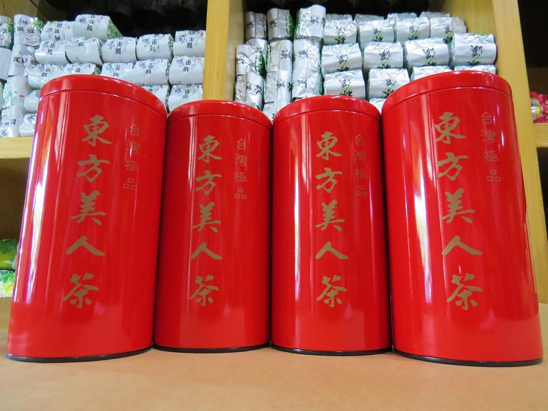 東方美人茶1斤(600g)