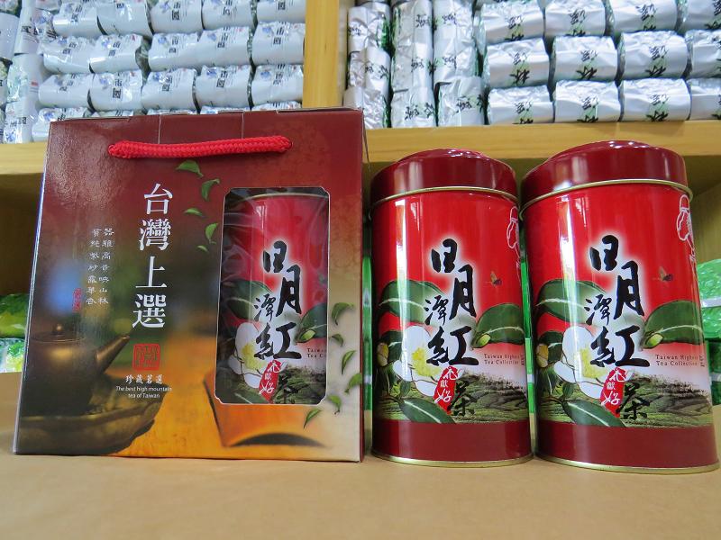 日月潭紅茶1斤(600g)