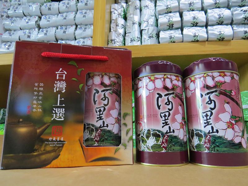 阿里山高山茶1斤(600g)