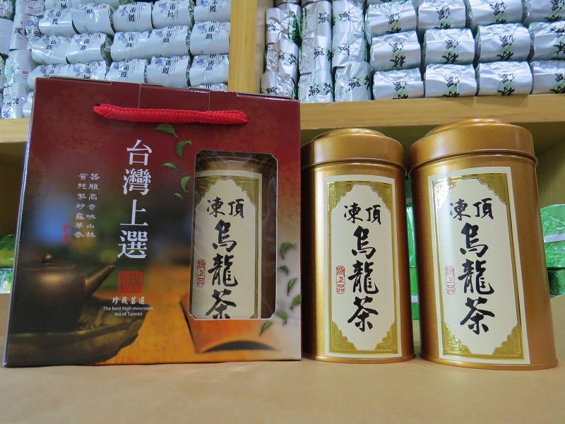 凍頂高山烏龍茶1斤(600g)