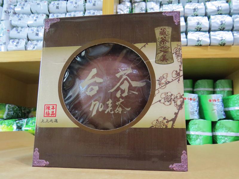陳年老茶(台茶70老茶)1盒