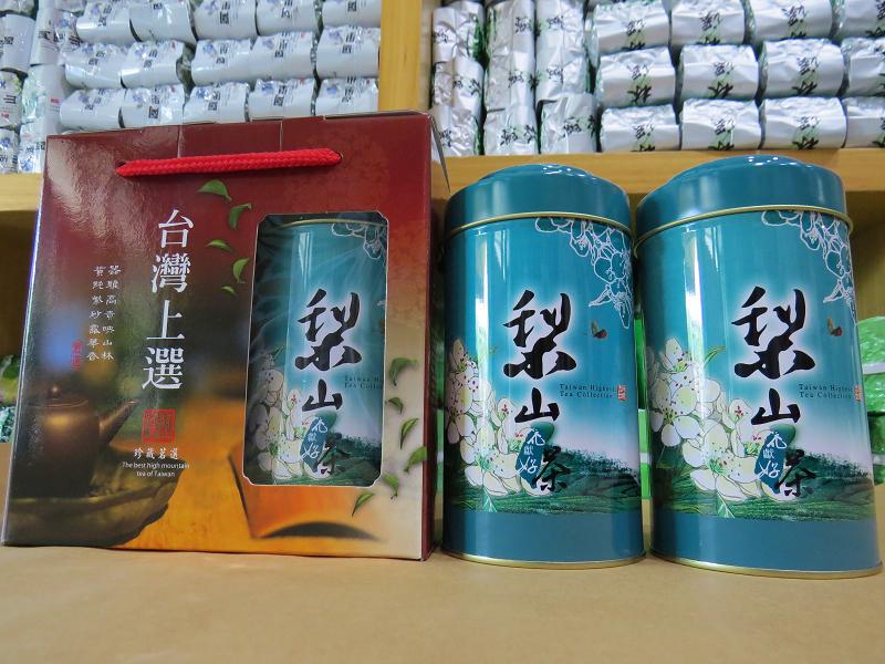 梨山茶1斤(600g)