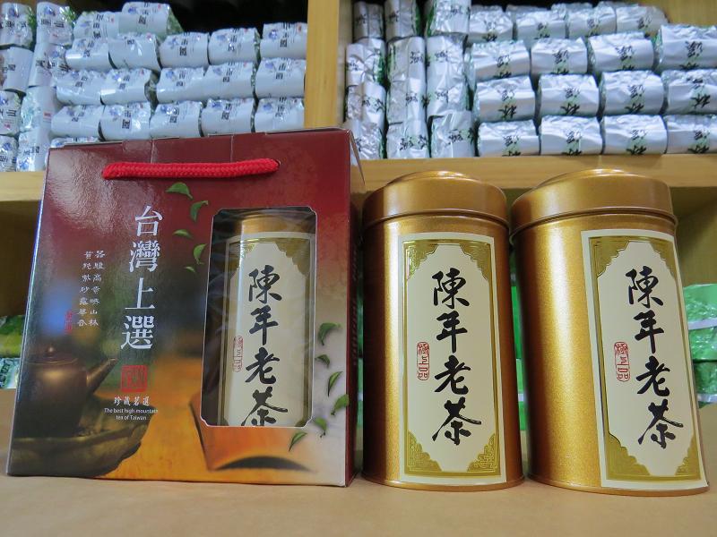 陳年老茶1斤(600g)