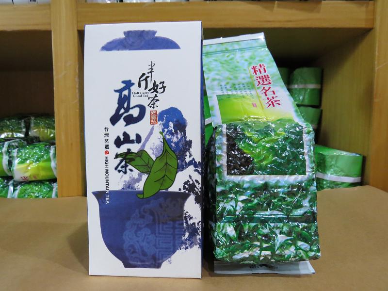綠烏龍茶1斤(600g)
