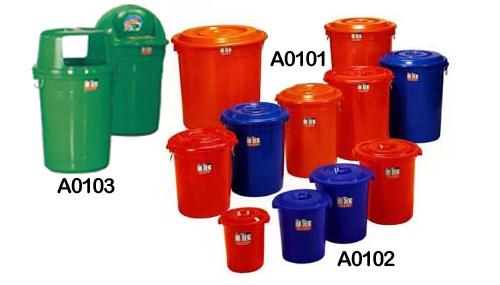 multi-purpose-pail.jpg