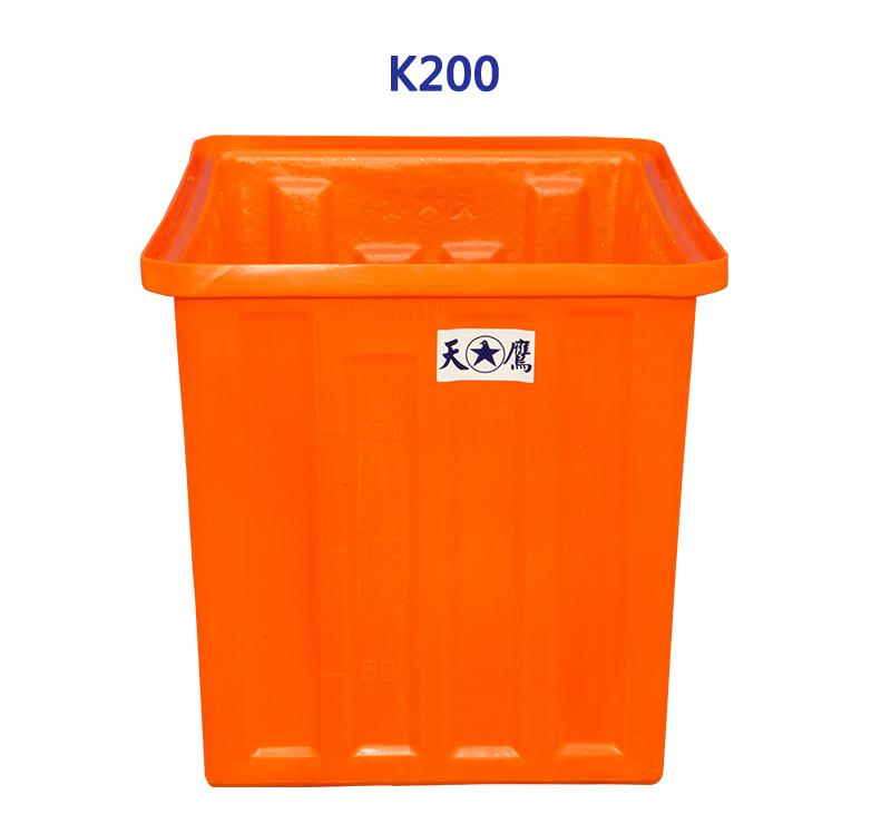 K型 方形普力水桶 (耐酸鹼)