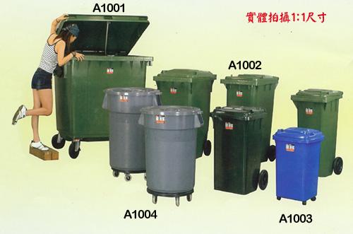 環保垃圾子車