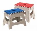 BI5853翰庭摺合椅