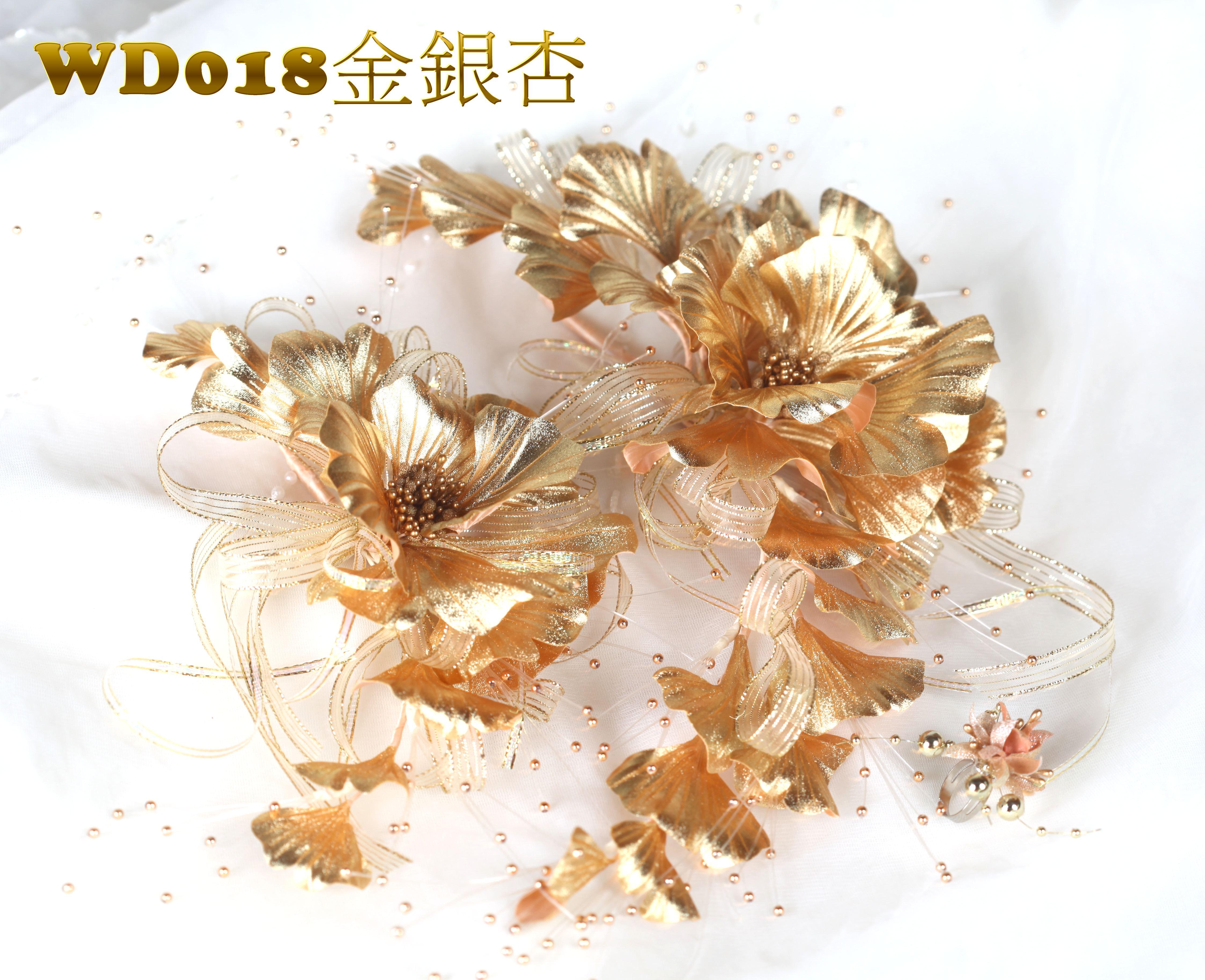 WD018 金銀杏1+1.jpg
