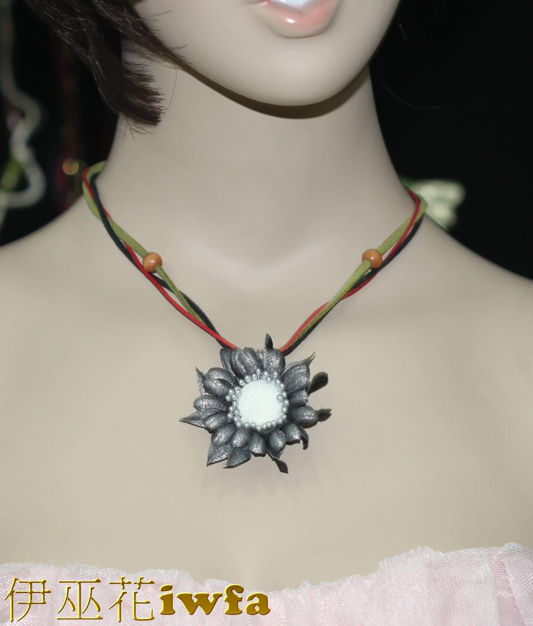民俗風--藤蔓上的黑太陽花
