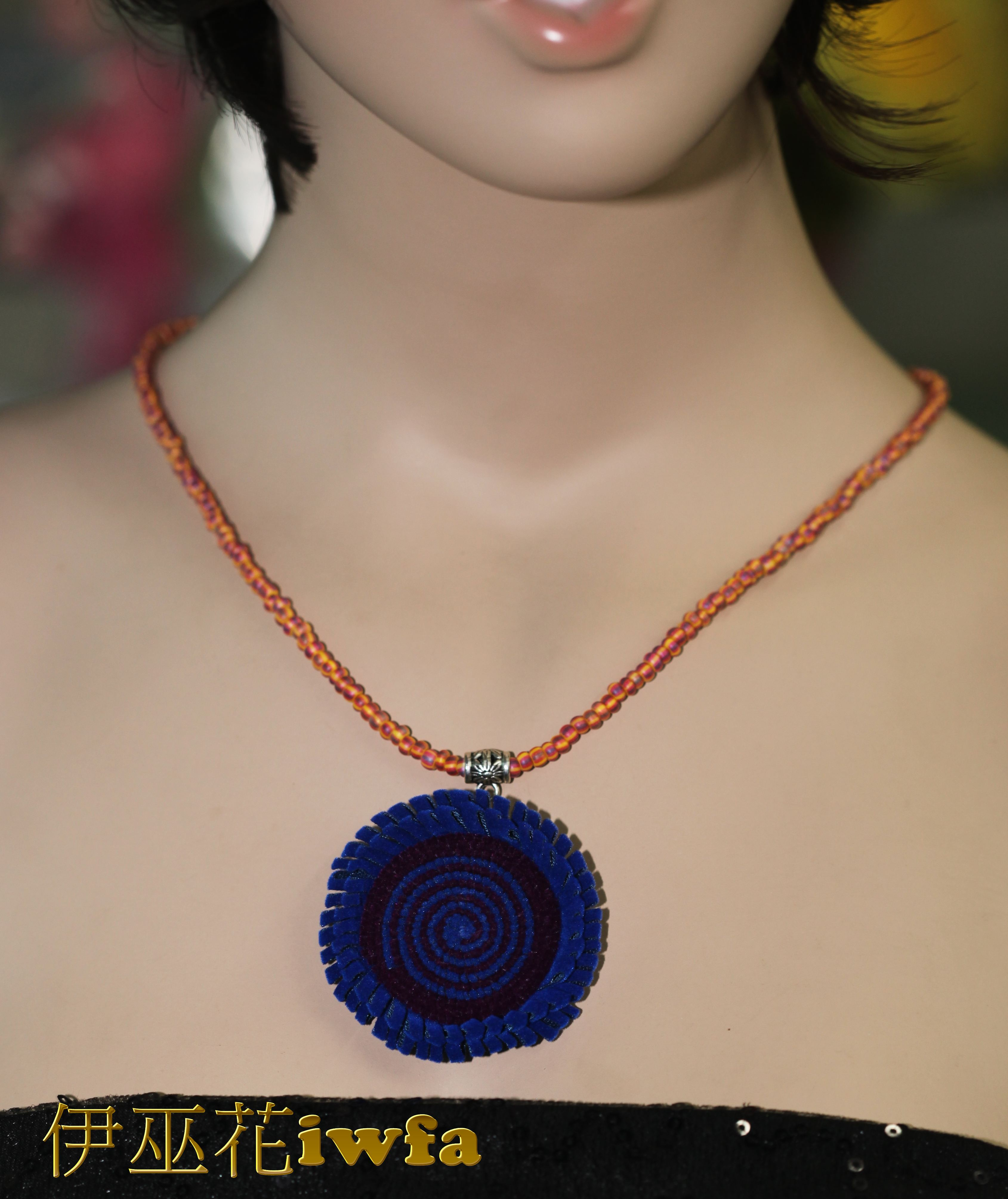 亮珠--琉璃彩虹-藍+紫