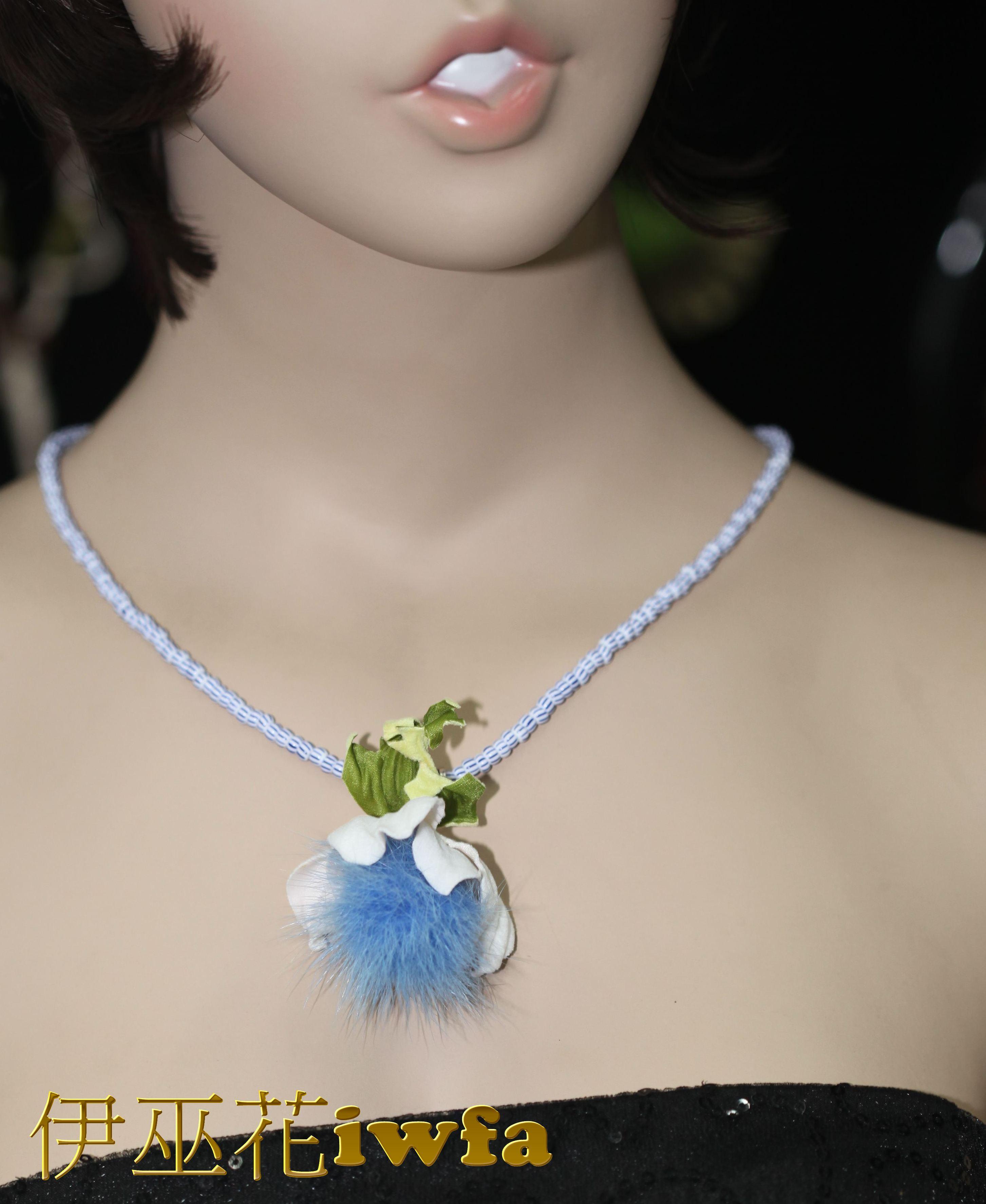 亮珠-琉璃果子-藍色