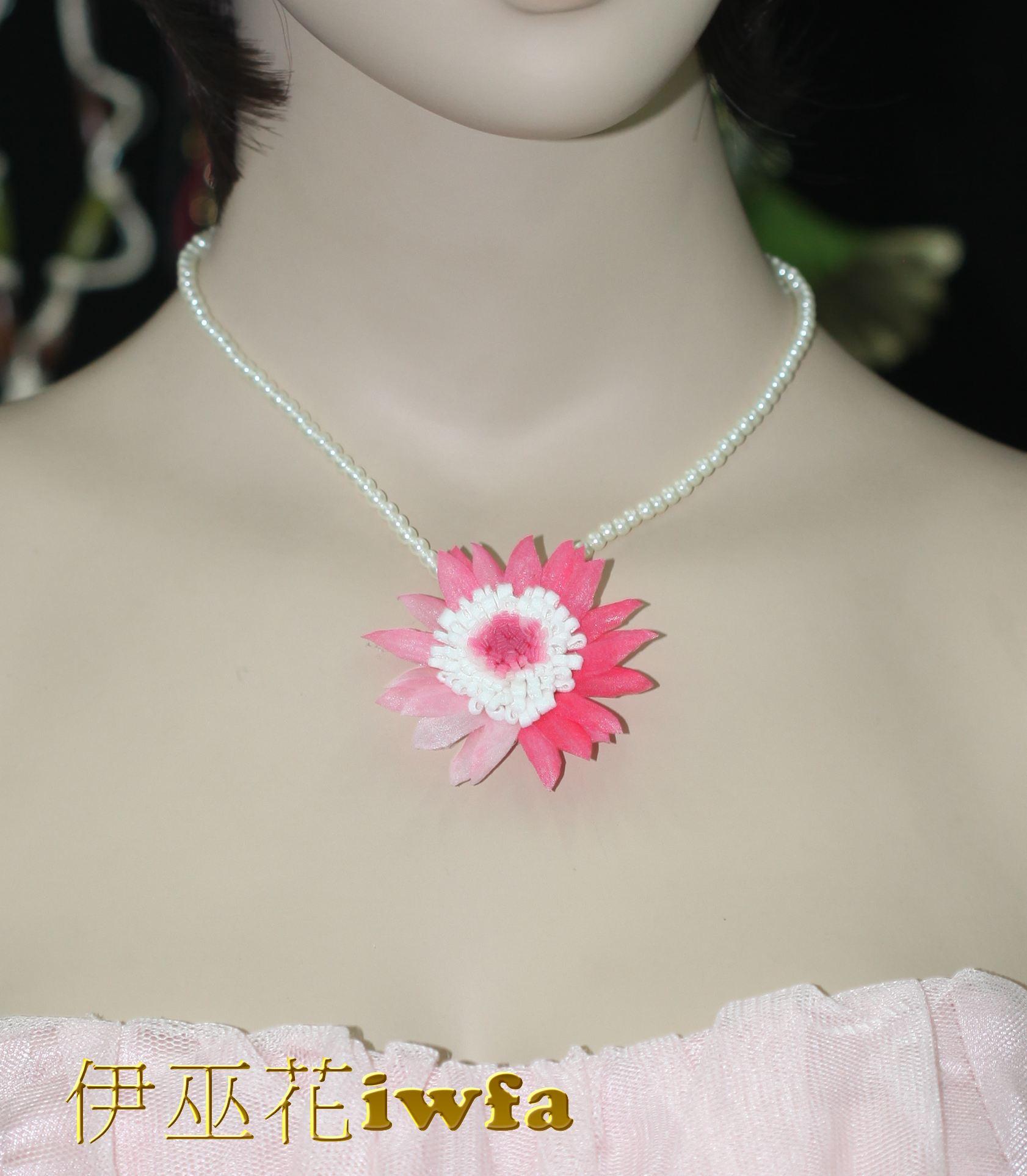 亮珠--活潑的小雛菊-桃紅色