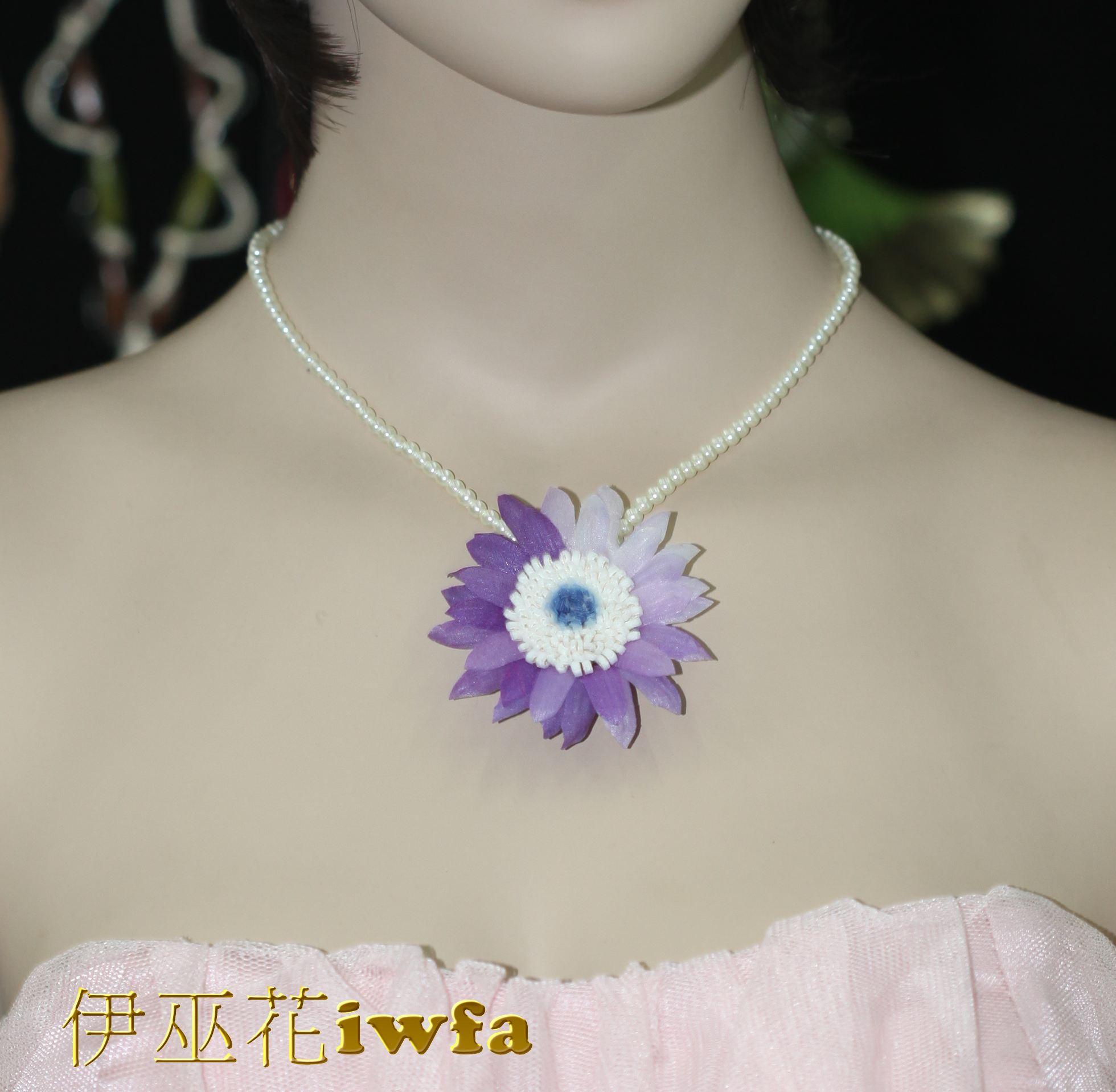 亮珠--活潑的小雛菊-紫色