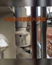 4-1冷卻水塔散熱片更換