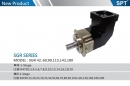 SGR142-L1減速機