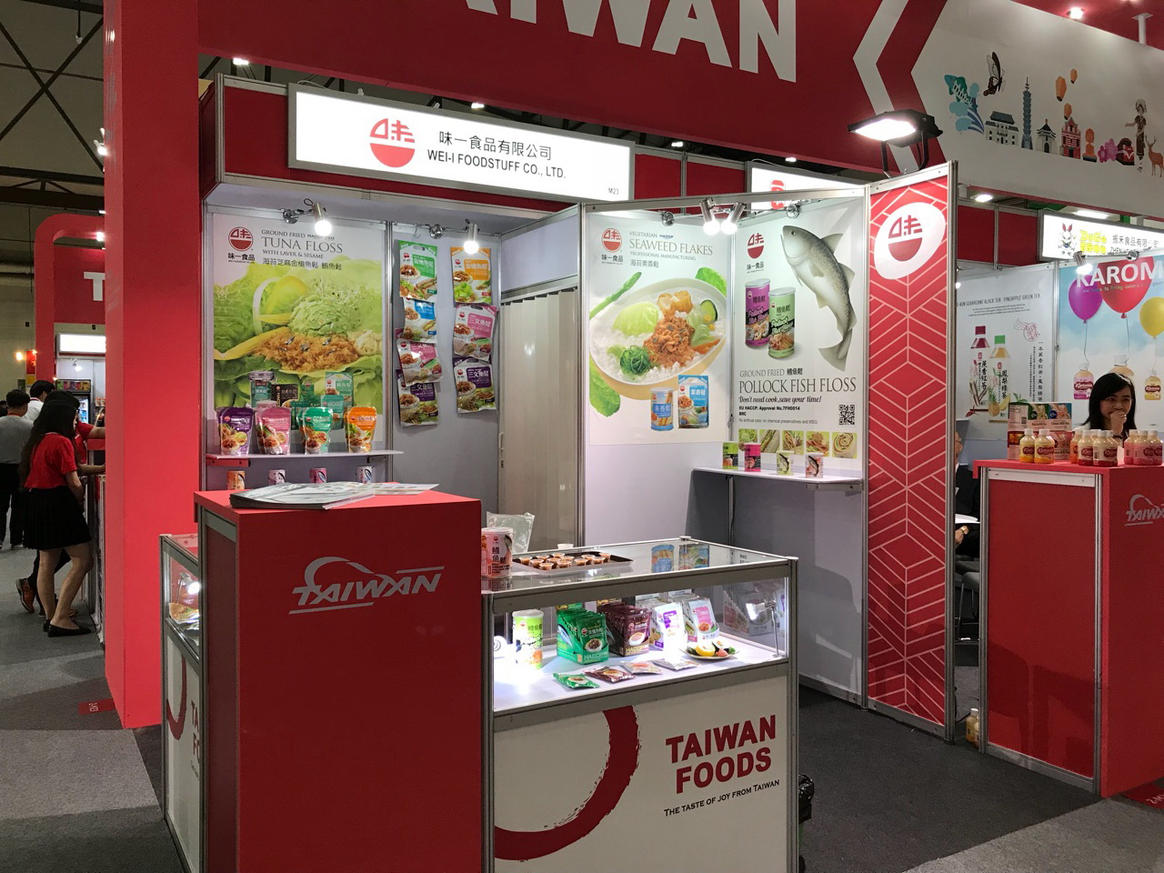20180529-0602泰國國際食品展