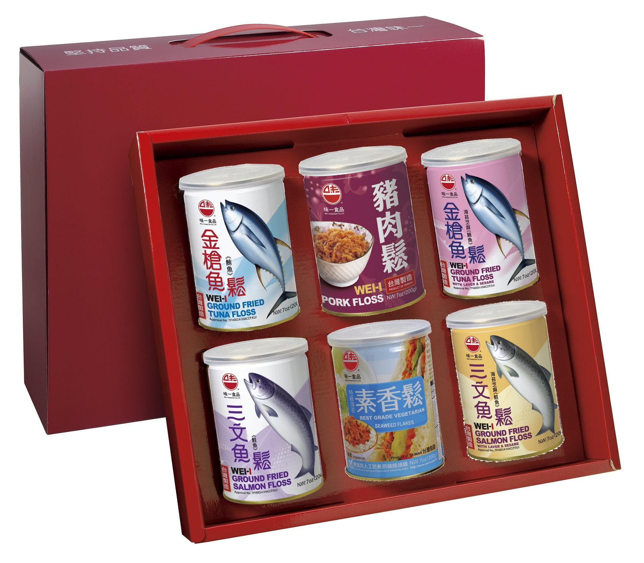 如意禮盒-鮪魚鬆+海苔芝麻鮪魚鬆+三文魚鬆+海苔芝麻三文魚鬆+豬肉鬆+海苔素香鬆