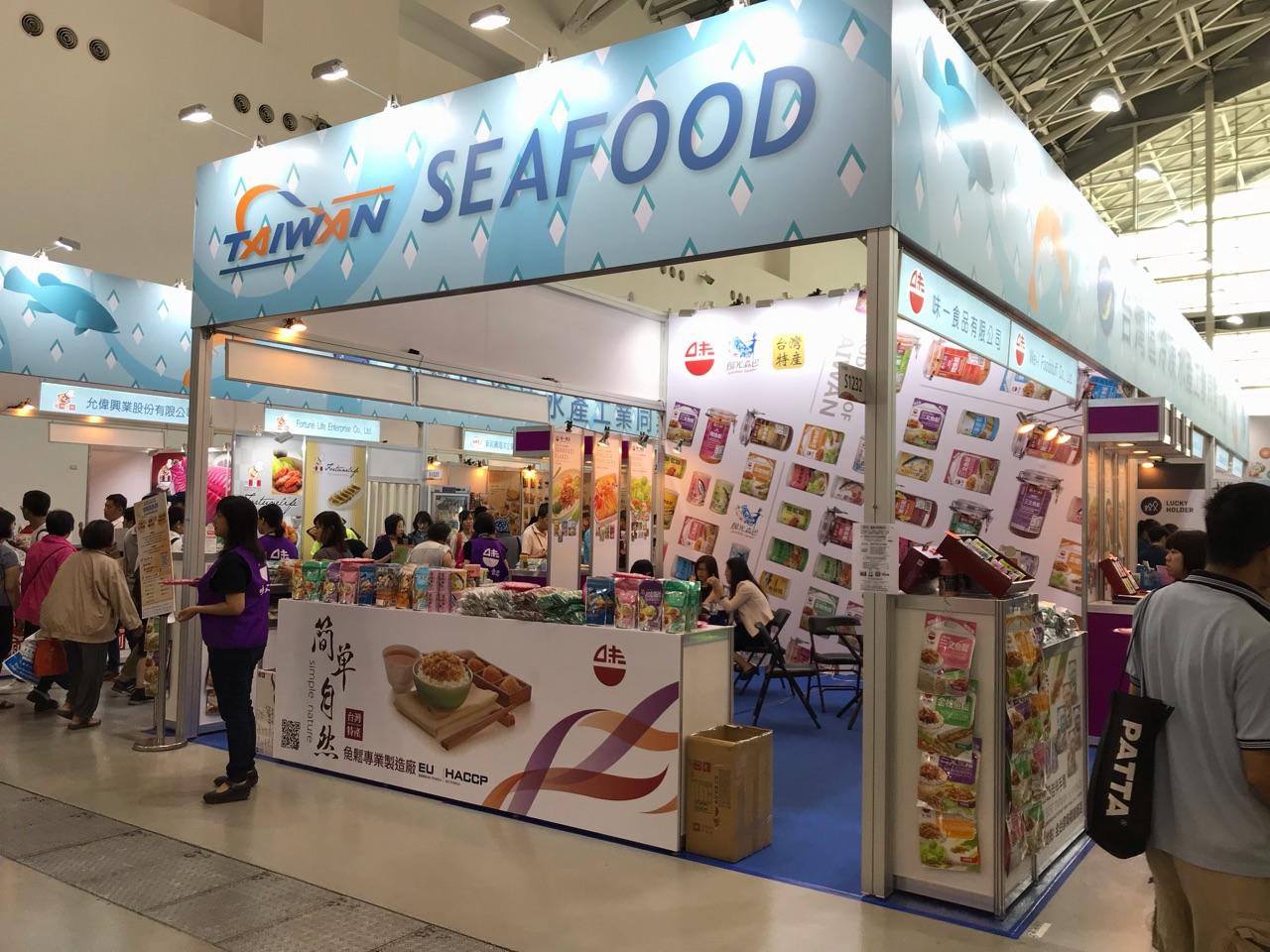 20181025-28高雄國際食品展
