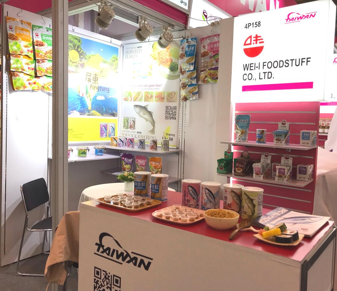 20181021-25 巴黎國際食品展