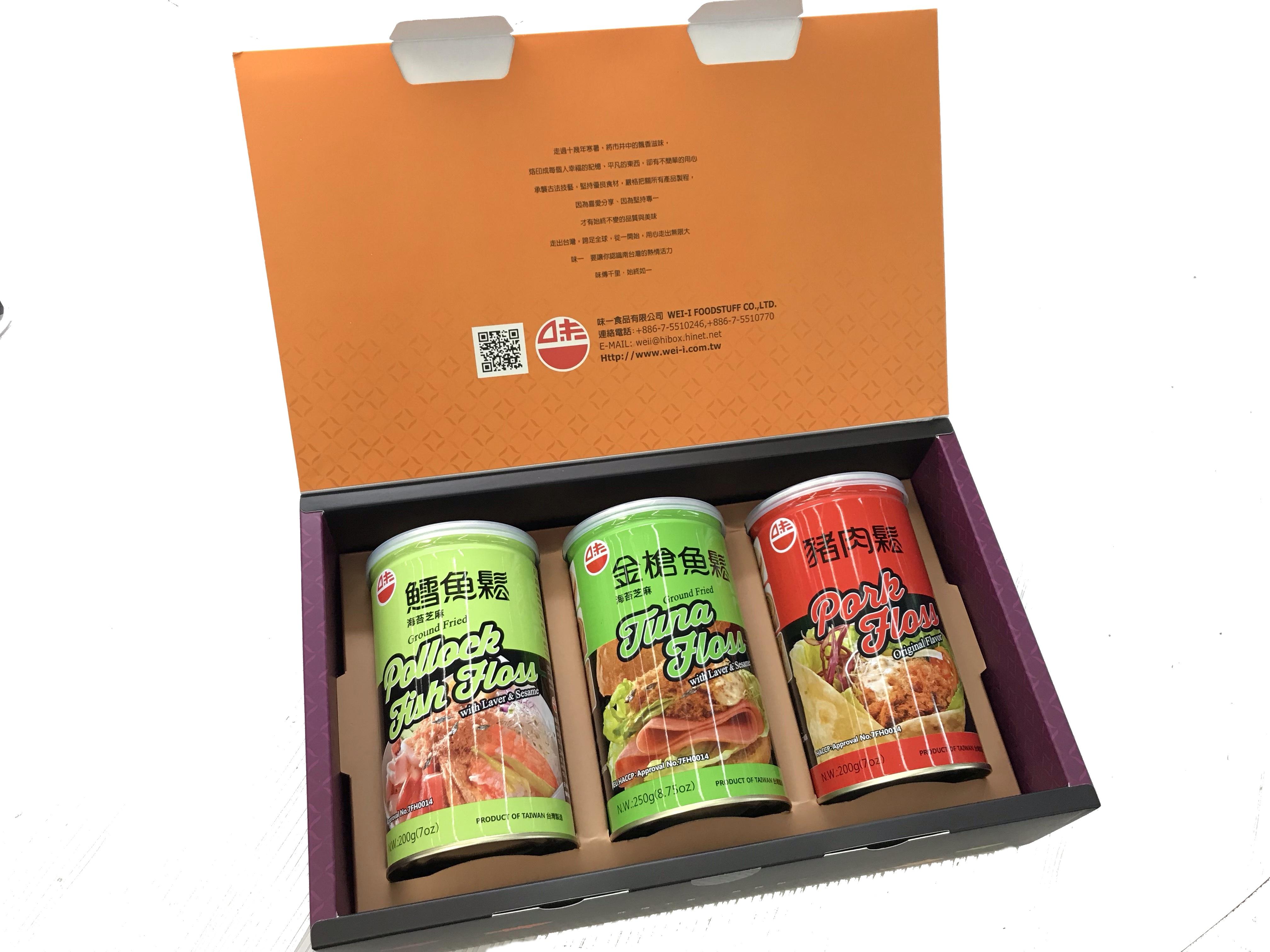 年節歡欣禮盒-海苔芝麻鱈魚鬆+海苔芝麻鮪魚鬆+豬肉鬆