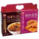 心情禮盒(海苔芝麻鮪魚鬆+鮪魚蛋捲)