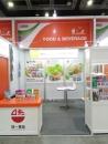 20171109-11馬來西亞形象展