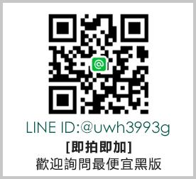 尚新main_03.png