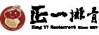 logo50x140-e1543384242739.png