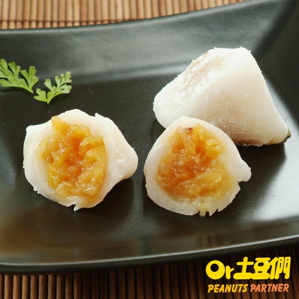 c03台灣人的冰粽【土豆們】古早味鳳梨冰粽(8顆/盒)