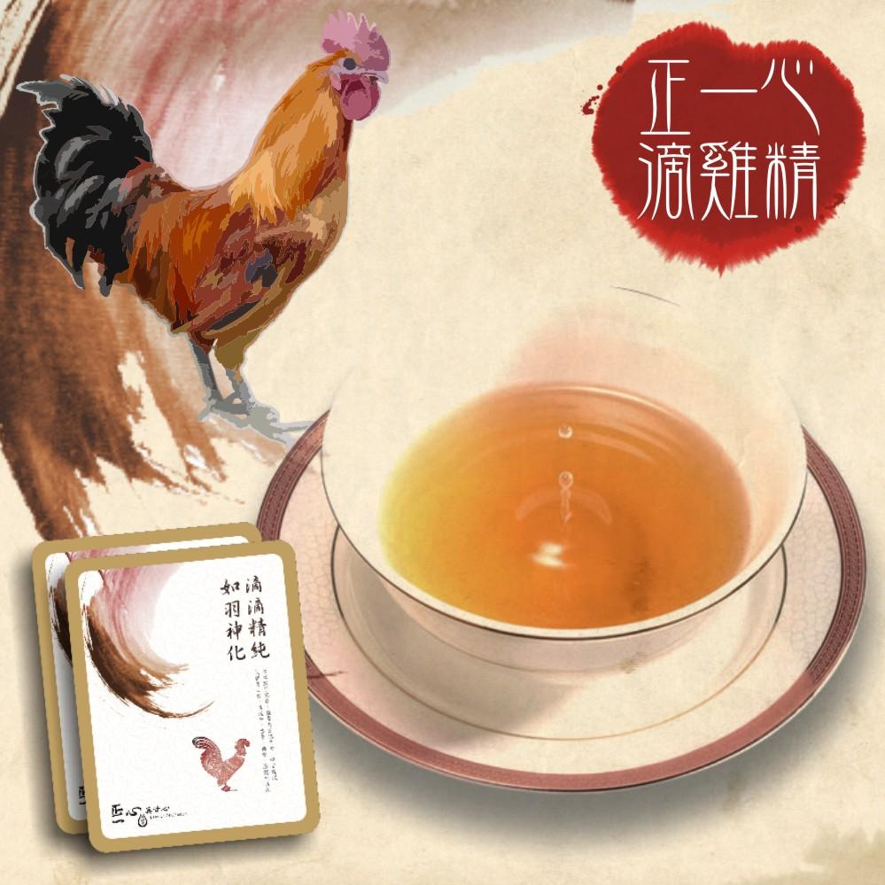 原味滴雞精(60ml/包_10包/盒+獨家設計提袋)