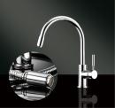 型號:HL8027  品名:廚房立式伸縮龍頭