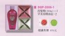 DQP-2006-1