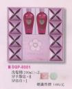 DQP-8001