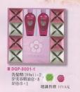 DQP-8001-1
