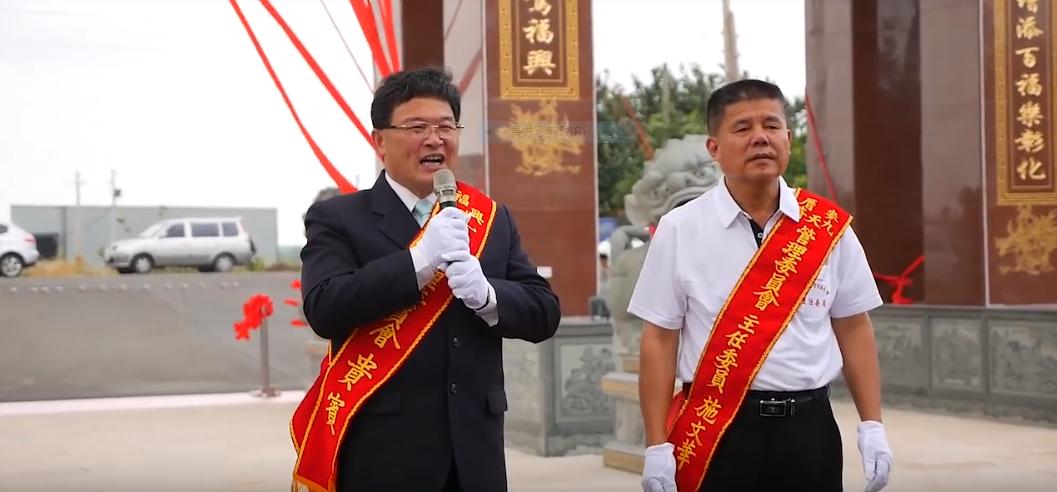 九天寺 2018 年 千人功德金牌樓剪綵揭牌-13