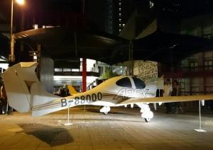 安捷 想飛電影 1比1模型飛機