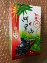 阿里山高山烏龍茶(每盒實重150克)