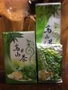 阿里山高山烏龍茶(每包實重150克)